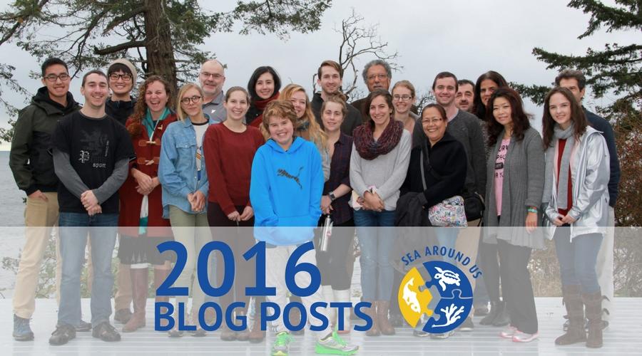 2016 BLO0G POSTS